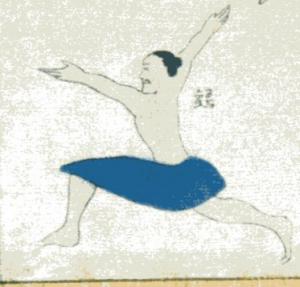 Dao Yin, 2500 Jahre alte chinesische Übungen zur Verlängerung des Lebens. Nationalmuseum Peking
